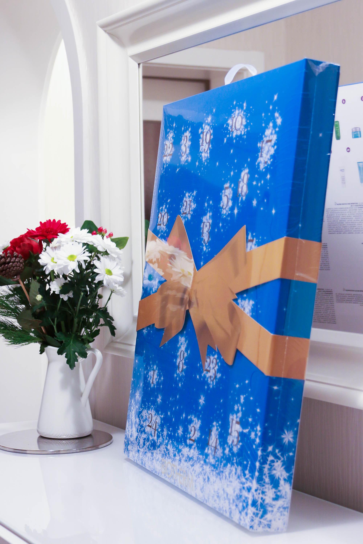 gewinnspiel biotherm adventskalender 2017 innenaussen. Black Bedroom Furniture Sets. Home Design Ideas